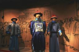 Китайски национален герой Лин Зеку снимка