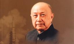 Китайският космически баща Qian Xuesen (Картина 3)