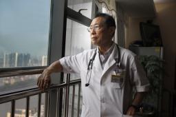Академик Жонг Наншан (Картина 2)